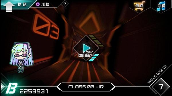 top game am nhac hay nhat tren dien thoai 1 - Top 10 game âm nhạc hay nhất trên điện thoại